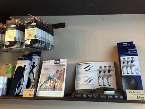 欧州のプロスポーツ選手も多く使っているバウアーファインド社製品取り扱っております