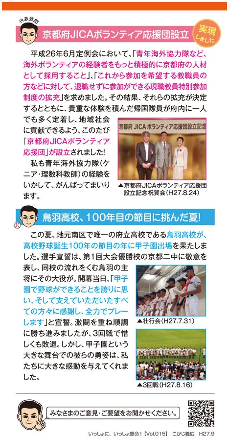 2015年 Vol.015/ハガキ・裏面