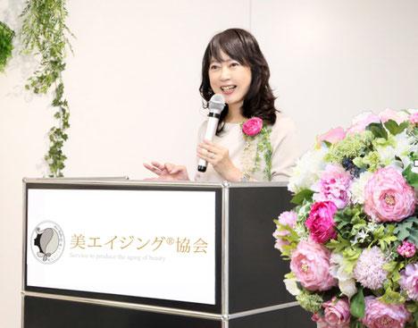 美エイジング協会・ミズライフカラー代表桜井まどか
