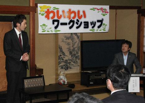 開会の挨拶を述べる綾部青年会議所の出口幹恭理事長