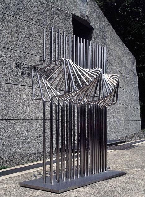 間 -  連続と不連続 <No.K-41>  / 1989 / stainless steel / H.200x200x60cm  第1回 KAJIMA彫刻コンクール入選(実物作品制作)