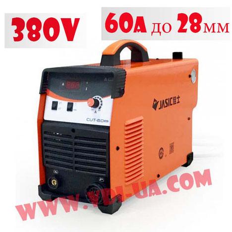 Аппарат для плазменной резки jasic CUT-60 L204