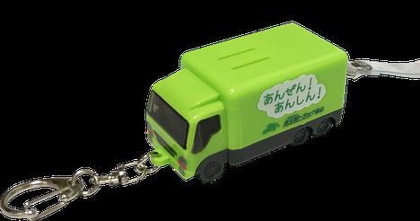 警報ブザー トラック型 パッケージ