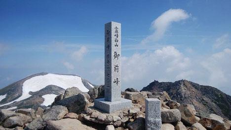 白山山頂御前峰
