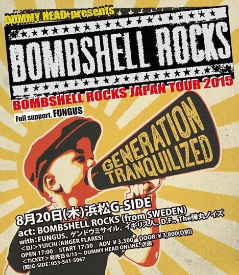 ゲンドウミサイルライブ 2015/08/20  浜松G-SIDE