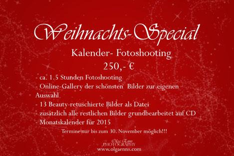 #Gutschein #Geschenk #Fotoshooting #Fotografin #Köln #Bonn #NRW #Germany #Portrait #Fashion #Beauty #Lifestyle #Kinder #Baby #Newborn #Babybauch #Schwangerschaft #Paare #Couples #Freunde #Geschwister #Verlobung #Hochzeit #Wedding#Rabatt #Kalender #Angebot