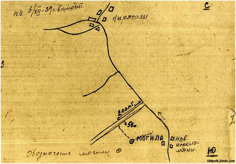 Схема расположения братской могилы бойцов 90-й стрелковой дивизии, умерших в 26-м медсанбате и похороненных в районе Кириясалы.