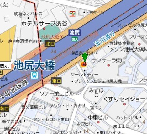 池尻大橋駅の東口を出て、50メトール