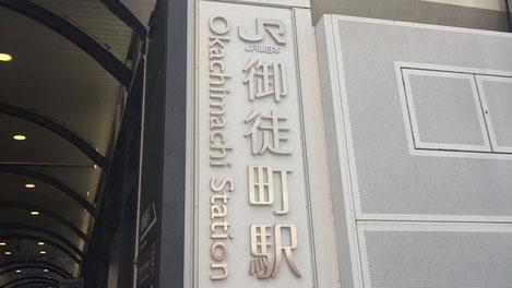 JR御徒町駅 北口