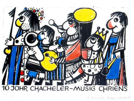 1972 Druck von Seppi Kreienbühl