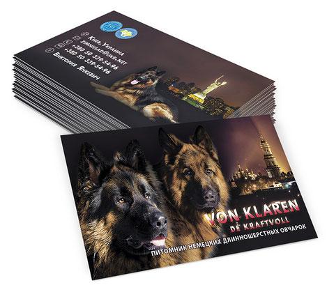 Von Klaren de Kraftvoll Kennel, FCI, UKU, Kennel, German shephard dog, luxury kennel business cards design, elegant kennel business cards template design ideas, best creative luxury business cards ideas, 2017, order, PRS LA BEAUTY