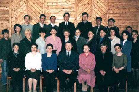 Коллектив учителей лицея. 2002г.