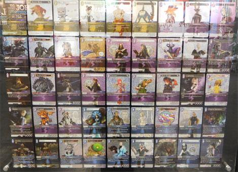 Ein Traum in Foil - wer ALLE Karten sehen will, ist am Stand 5.2 richtig