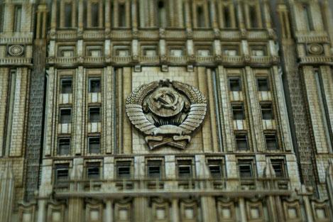 Госдума разрабатывает российскую «Грин Карту» для бывших граждан СССР