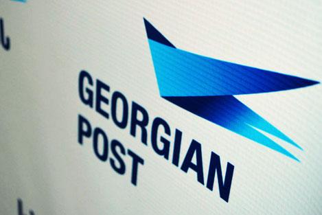 «Почта Грузии» признана лучшей в мире