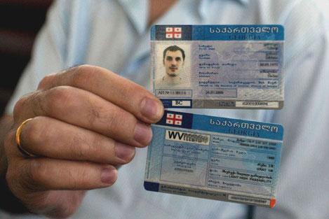 Грузия аннулировала водительские удостоверения выданные до 1 марта 2014 года