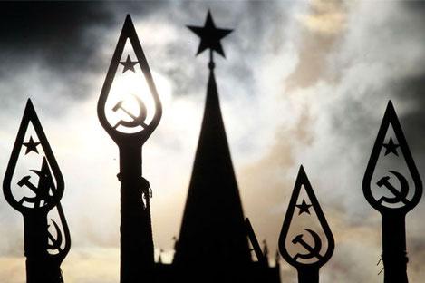 СССР по прежнему существует!