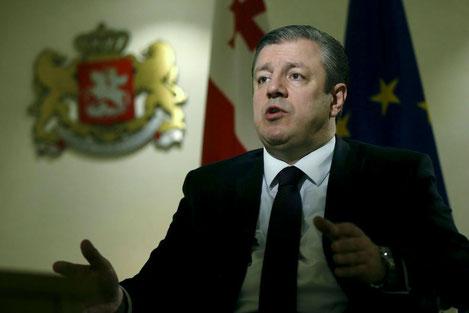 Премьер Грузии: «Убийство российского посла в Турции это беспрецедентное насилие»