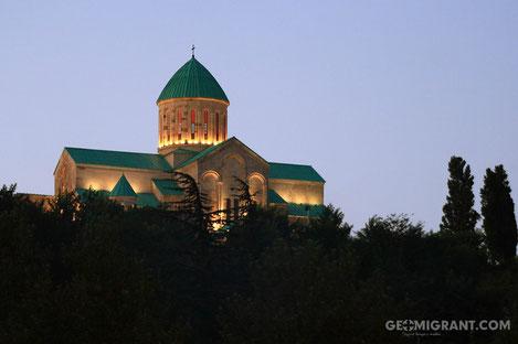 Киев и Кутаиси будут вместе развивать туризм