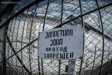 Грузины в тюрьмах России