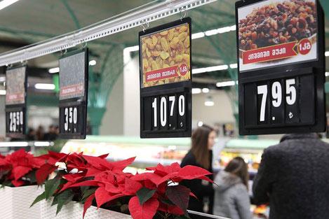 В Грузии открылся первый аграрный гипермаркет «Агрохаб»