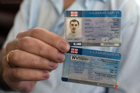 В Грузии меняются водительские права, выданные до 2006 года