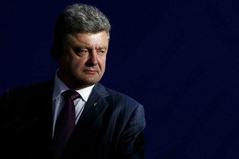 Президент Украины Петр Порошенко прибыл в Грузию