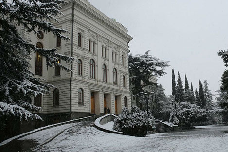 Тбилисскому Государственному Университету исполнилось 99 лет