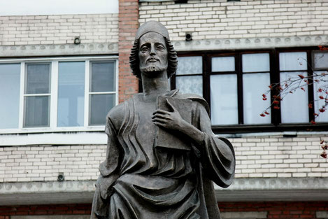 В Санкт-Петербурге открыт памятник Шота Руставели