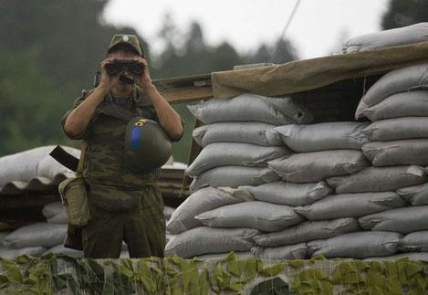 Раскрыт секретный план России конфликта с Грузией 2008 года