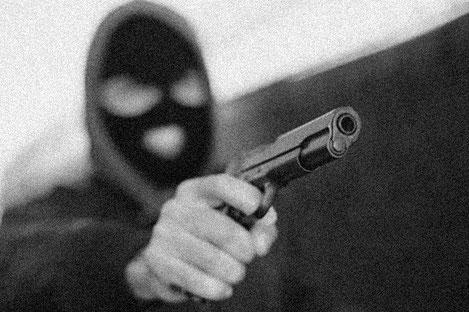 «Ограбление по грузински»