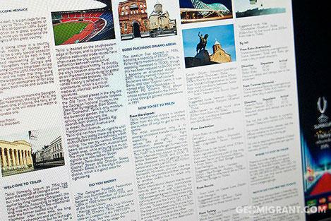 УЕФА выпустило путеводитель по Тбилиси для иностранных болельщиков на матч за Суперкубок