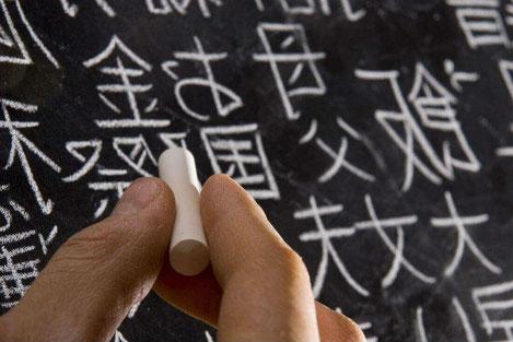 В школах Грузии вводят изучение китайского языка