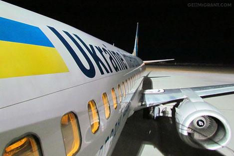 «Международные Авиалинии Украины» открывает прямое сообщение между Харьковом и Кутаиси
