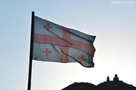 Грузия начинает новую программу - «Принимай в Грузии»