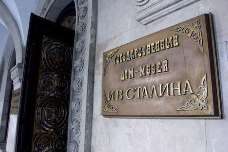Музей Сталина в Гори сообщил о беспрецедентной численности посетителей