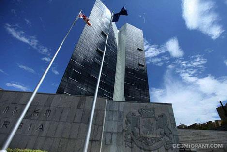 Грузия изменила правила регистрации для иностранцев