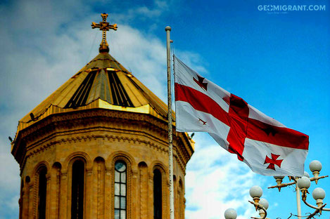 «Культура Грузинского Христианства»
