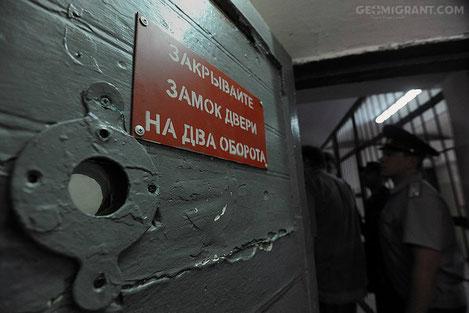 ФСБ задержала самого молодого «Вора в Законе» из Грузии