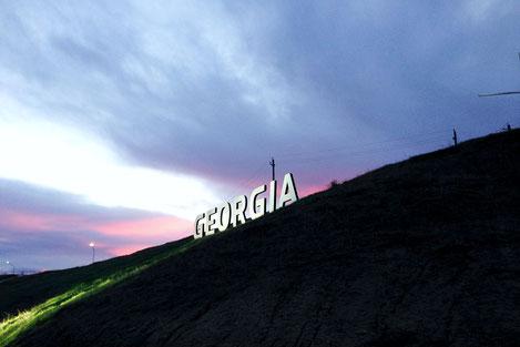 СМИ: «Грузию ожидает год больших изменений»