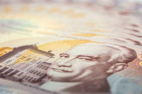 Национальный Банк Грузии получил мировое признание