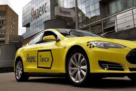 «Яндекс.Такси» едет в Грузию