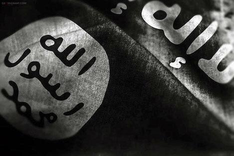 Исламский халифат «пометил» Грузию
