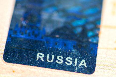 Российские визы без посредников