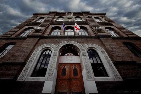 МИД Грузии: Россия отменит визовой режим с Грузией в середине 2016 Года
