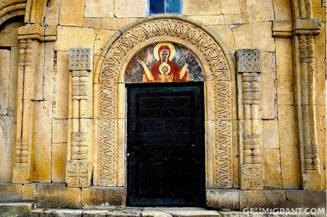 Вышла в свет книга «Грузинская духовная сокровищница»