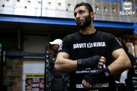 Грузинский кикбоксер Давид Кирия стал чемпионом мира и обладателем золотого пояса