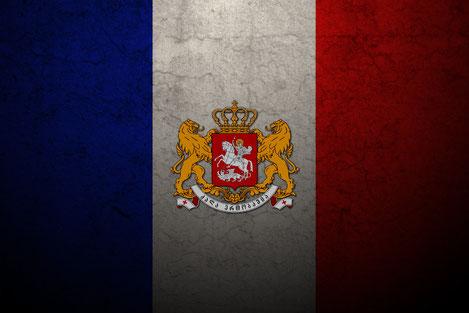 Грузия выражает соболезновании Франции в связи с терактами