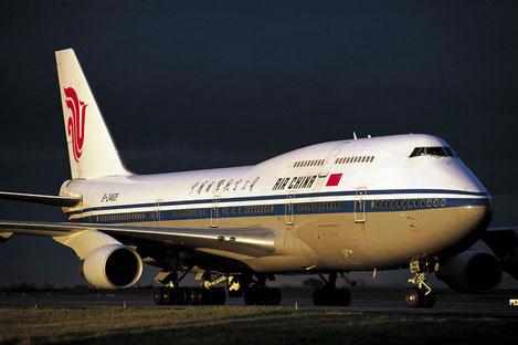 «Китайские Авиалинии» запускают авиарейсы из Пекина в Тбилиси
