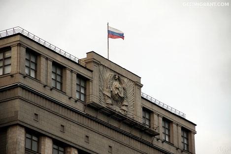 Госдума России о визовом режиме с Грузией: «Намечается прорыв»